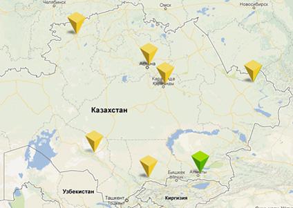 Командировочное Удостоверение Бланк Казахстан.Rar