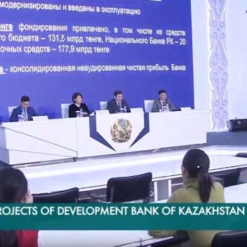 IN 2019, THE DBK INVESTED 481 BILLION TENGE IN THE MANUFACTURING INDUSTRY AND INFRASTRUCTURE