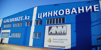 "New workshop for the production of oilfield equipment launched at ""AtyrauNefteMash"""