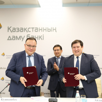 Opening of credit line for Kazakhtelecom